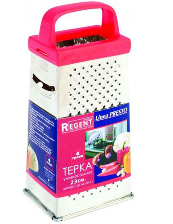 Терка Regent Inox Presto четырехгранная, цвет: красный, 23 см терка regent inox presto шестигранная цвет чёрный красный стальной 21 см 93 ac gr 45