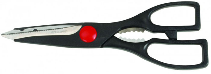 Ножницы кухонные Regent Inox Forte, 20 см, цвет: черный ножницы кухонные regent inox forte 20 1 8 см