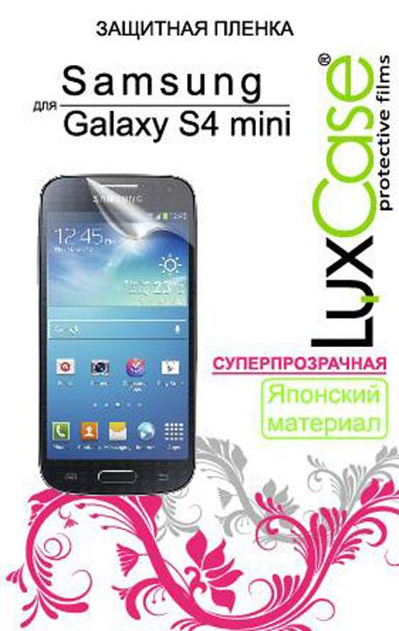 Luxcase защитная пленка для Samsung Galaxy S4 mini i9190, суперпрозрачная стоимость