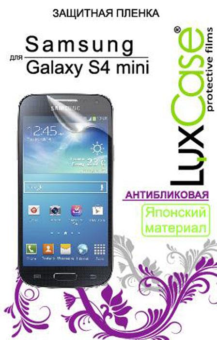 Пленка Samsung Galaxy S4 mini i9190 / антибликовая стоимость