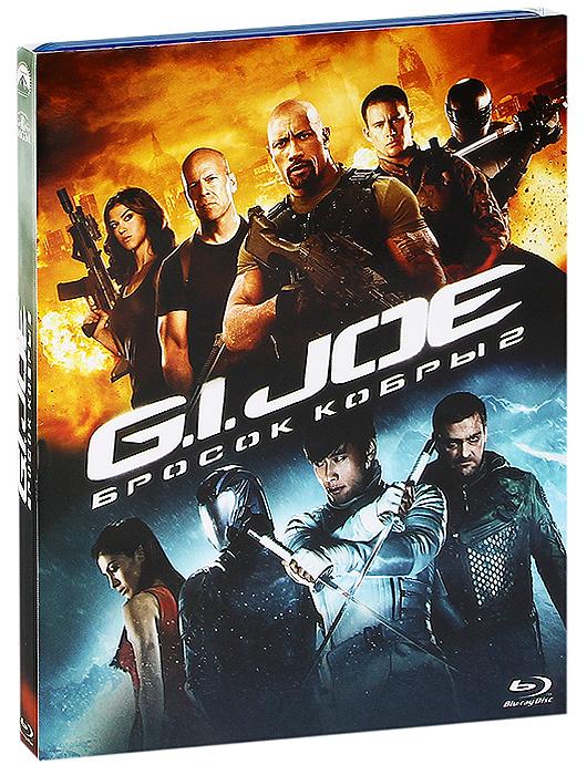 G.I. Joe: Бросок кобры 2 (Blu-ray)