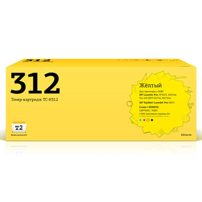 Картридж T2 TC-H312, желтый, для лазерного принтера