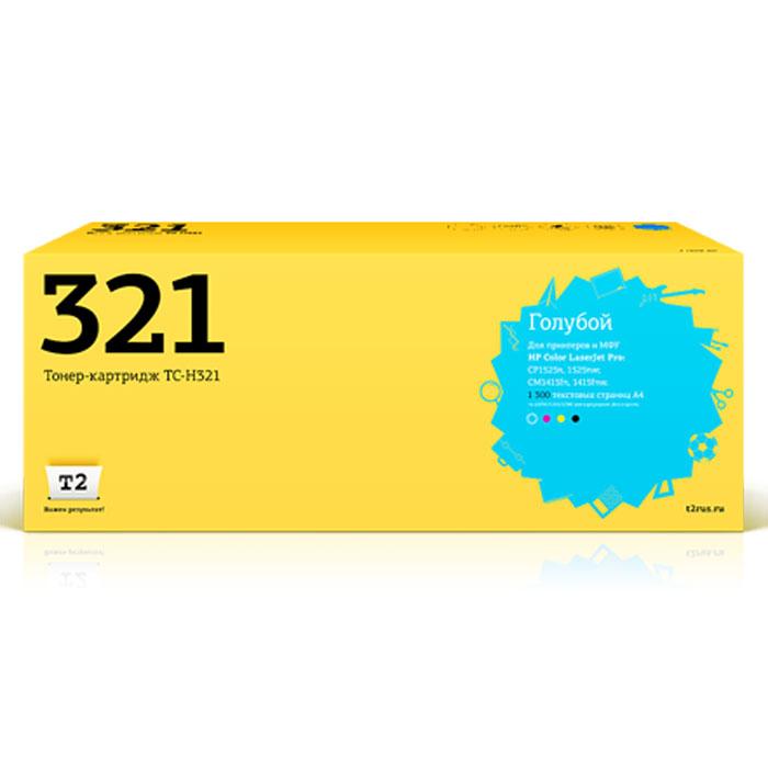 Картридж T2 TC-H321, голубой, для лазерного принтера картридж t2 tc s406c голубой