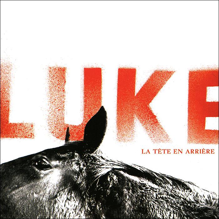 Luke Luke. La Tete En Arriere блокнот luke james bike