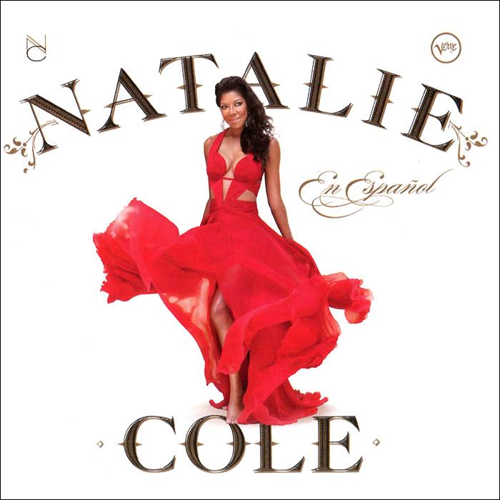 Натали Коул Natalie Cole. En Espanol l m gottschalk capricho espanol