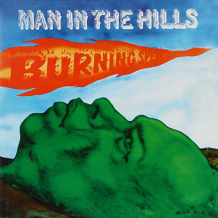 Бернинг Спир Burning Spear. Man In The Hills (LP)