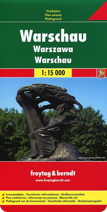 Фото - Warsaw: City Map warsaw city map
