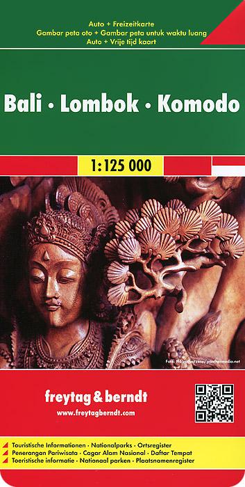 Bali - Lombok Komodo: Autokarte