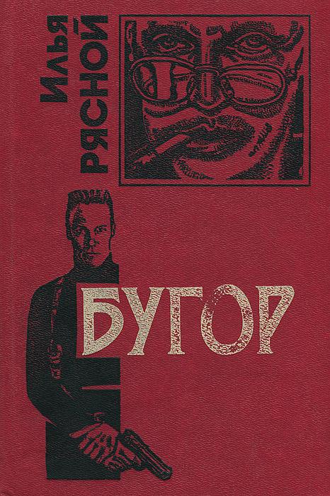 Илья Рясной Бугор футболка чечня
