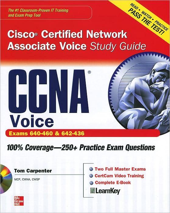 CCNA Cisco Certified Network Associate Voice Study Guide (+ CD-ROM). Доставка по России