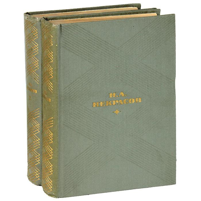 Фото - Н. А. Некрасов Н. А. Некрасов. Избранные произведения в 2 томах (комплект из 2 книг) настенные часы н 12118 2 н 12118 2