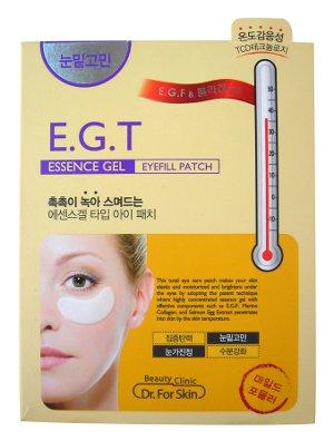 Маска косметическая MEDIHEAL / Гидрогелевая маска для кожи вокруг глаз, с E.G.F, 2 х 1,35 г, арт. 550727