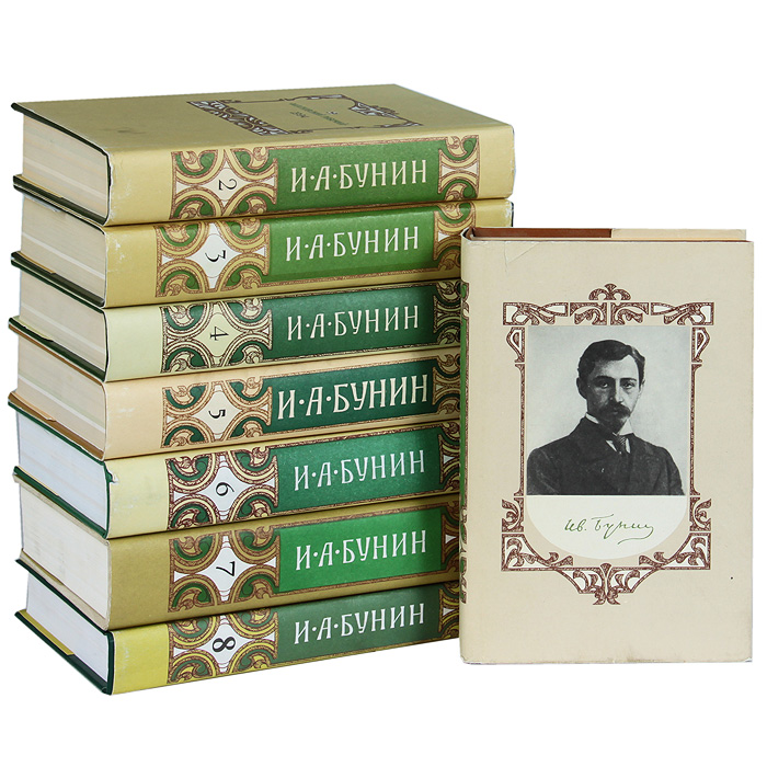 И. А. Бунин И. А. Бунин. Собрание сочинений (комплект из 8 книг) и а бунин обетованному отеческому краю…
