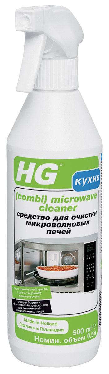 """Средство """"HG"""" для очистки микроволновых печей, 500 мл"""