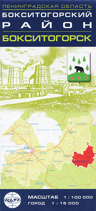 Ленинградская область. Бокситогорский район. Бокситогорск. Карта цена 2017