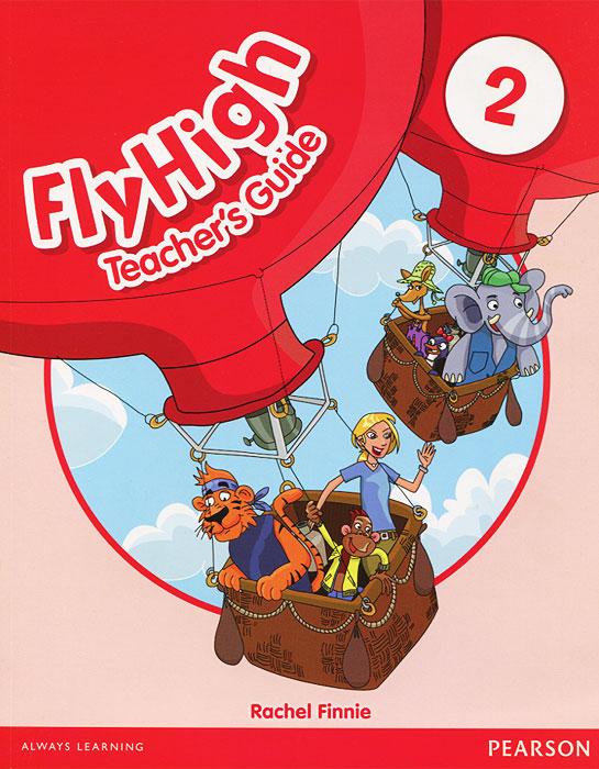 купить Fly High 2: Teacher's Guide недорого