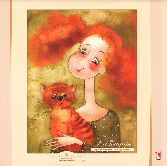 Рыжая девочка открытки