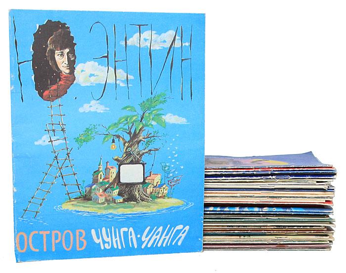 Стихи, песенки, басни, загадки детям. Иллюстрированные советские издания 60 - 80-х годов (комплект и. Доставка по России