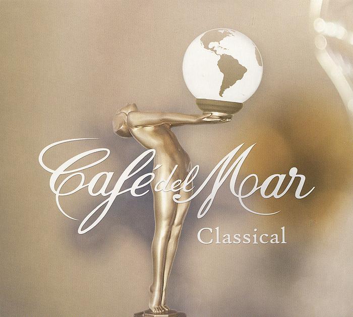 Cafe Del Mar. Classical цена
