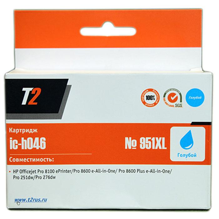 T2 IC-H046 картридж (аналог CN046AE) для HP Officejet Pro 8100/8600/8600 Plus/251dw/276dw (№951XL), Blue