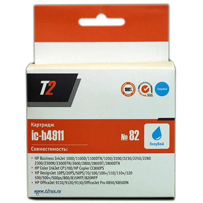 T2 IC-H4911 картридж для HP DesignJet 500/510/800/815MFP/820MFP/CC820PS (№82), Cyan