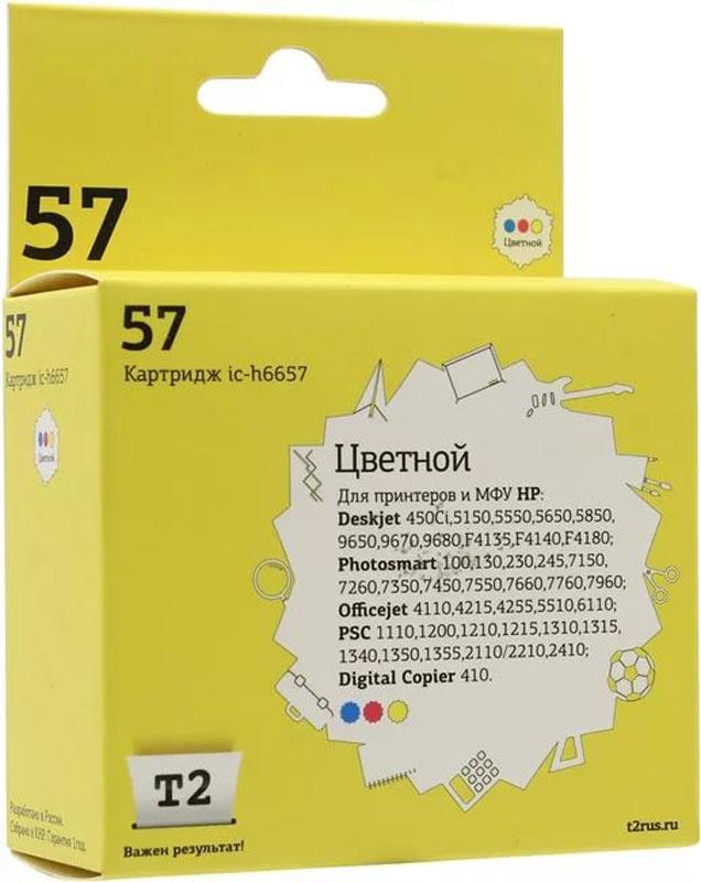T2 IC-H6657 картридж для HP Deskjet 450/5150/9650/Photosmart 7150/7550/Officejet 6110 (№57), цветной картридж струйный hp 56 c6656ae черный для hp pcs 2100 dj 5550 450 ps 7150 7350 7550 520стр