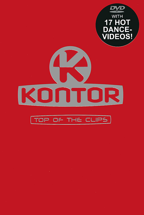 Kontor: Top Of The Clips manfred mann s earth band manfred mann s earth band watch lp