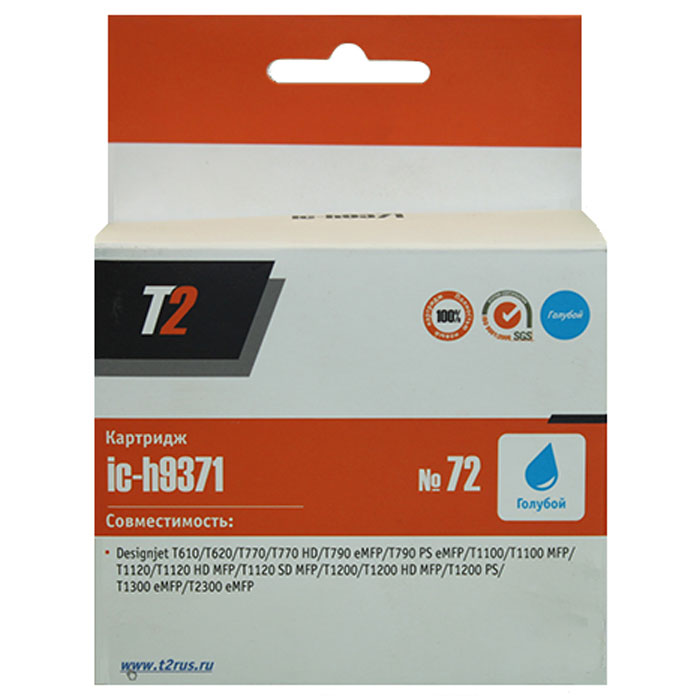 T2 IC-H9371 картридж для HP Designjet T610/T620/T770/T790/T1100/T1200/T1300/T2300 (№72), Blue 6colors for hp t770 t790 t1120 t1200 t1300 t620 t610 t1100 t2300 compatible ink cartridge with one time use chip