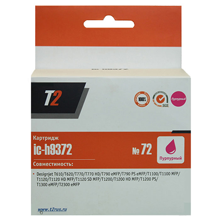 T2 IC-H9372 картридж для HP Designjet T610/T620/T770/T790/T1100/T1200/T1300/T2300 (№72), Purple 6colors for hp t770 t790 t1120 t1200 t1300 t620 t610 t1100 t2300 compatible ink cartridge with one time use chip