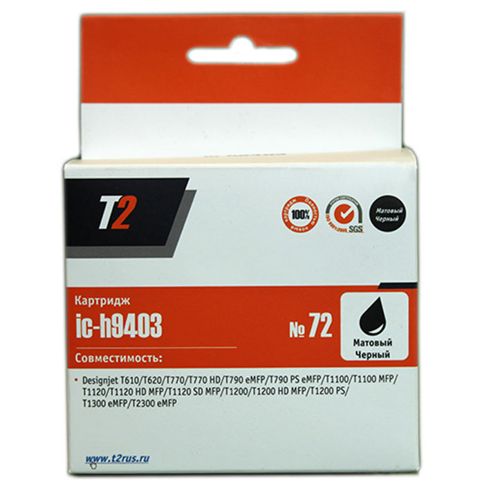 T2 IC-H9403 картридж для HP Designjet T610/T620/T770/T790/T1100/T1200/T1300/T2300, матовый черный 6colors for hp t770 t790 t1120 t1200 t1300 t620 t610 t1100 t2300 compatible ink cartridge with one time use chip
