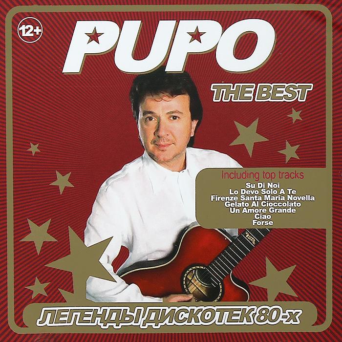 цена на Pupo Легенды дискотек 80-х. Pupo. The Best