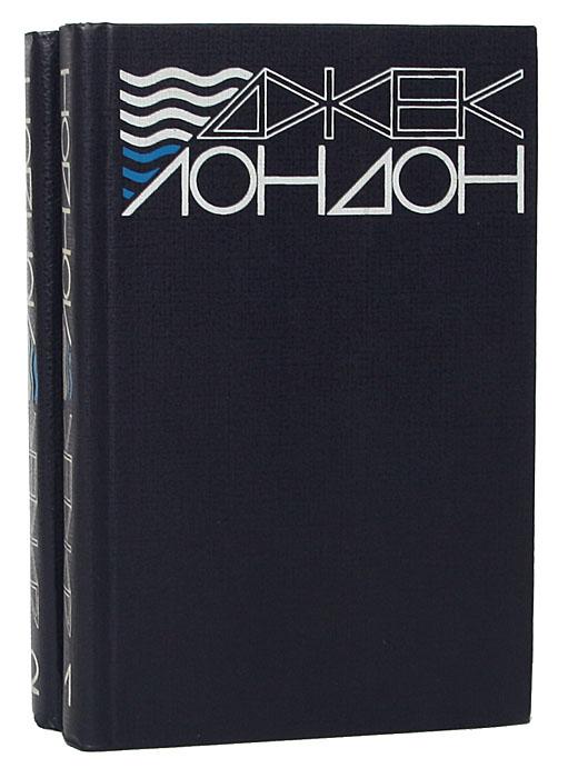 Джек Лондон Джек Лондон. Сочинения в 2 томах ( комплект) джек лондон джек лондон сочинения