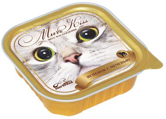 """Консервы для кошек Зоогурман """"Murr Kiss"""", с ягненком и печенью, 100 г"""