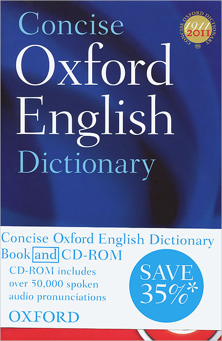 Concise Oxford Dictionary PDF Download