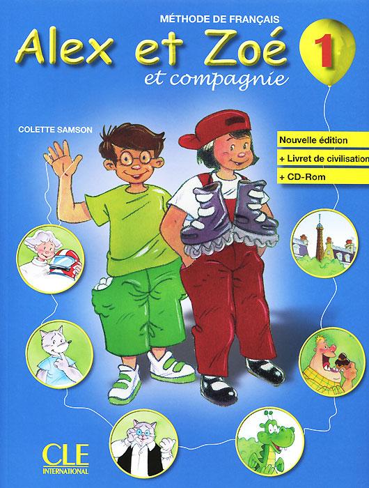 Alex et Zoe et compagnie: Livre de l'eleve (+ Livret de civilisation, + CD-ROM) taxi 1 cahier d exercices