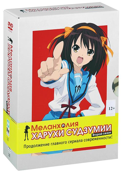 Меланхолия Харухи Судзумии: Сезон 2, том 1-4 (4 DVD) инок 35 август 2015
