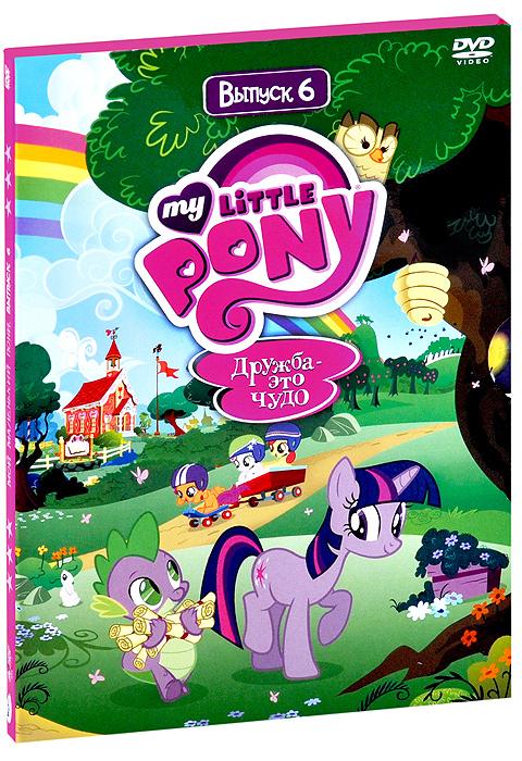 Мой маленький пони: Сезон 1, выпуск 6