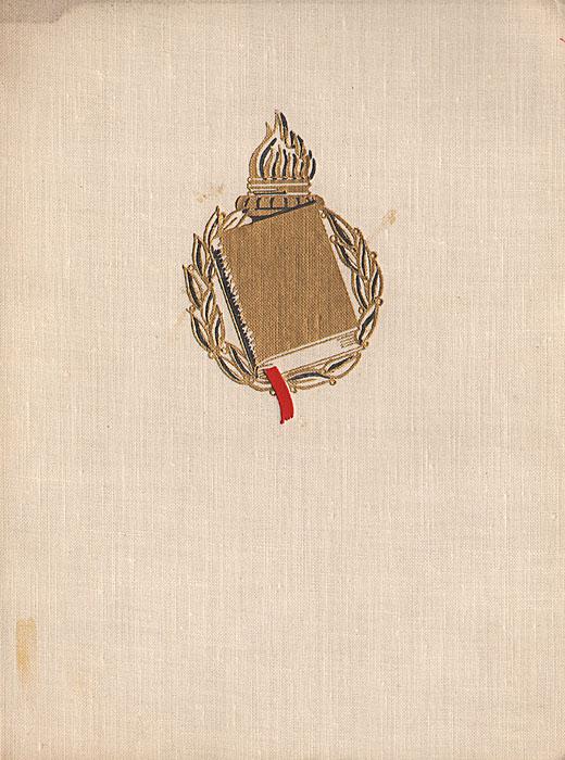 И. Д. Сытин Жизнь для книги отсутствует полвека для книги [сборник о и д сытине]