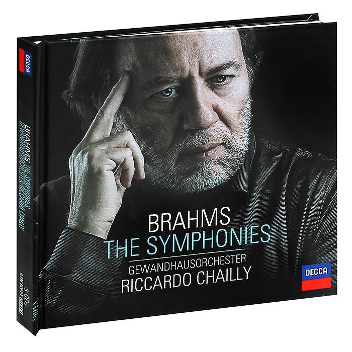 Риккардо Шайи,Gewandhausorchester Leipzig Riccardo Chailly, Brahms. The Symphonies (3 CD) все цены