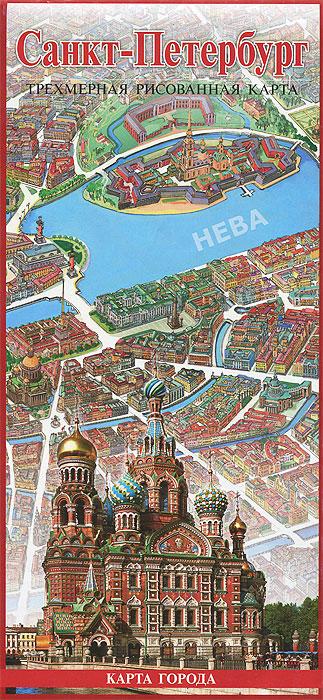 М. Ф. Альбедиль Санкт-Петербург. Трехмерная рисованная карта цена