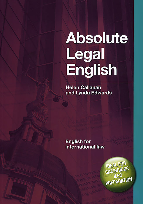 Absolute Legal English Book: English for International Law (+ CD-ROM) небесный фонарик orange 82100 бриллиант