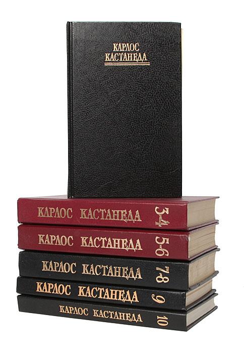 Все книги карлоса кастанеды по порядку