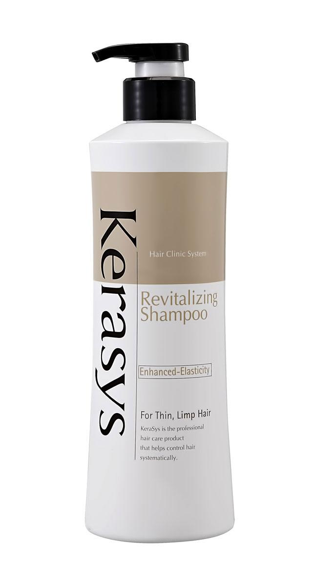Шампунь KeraSys для волос оздоравливающий 400 мл .