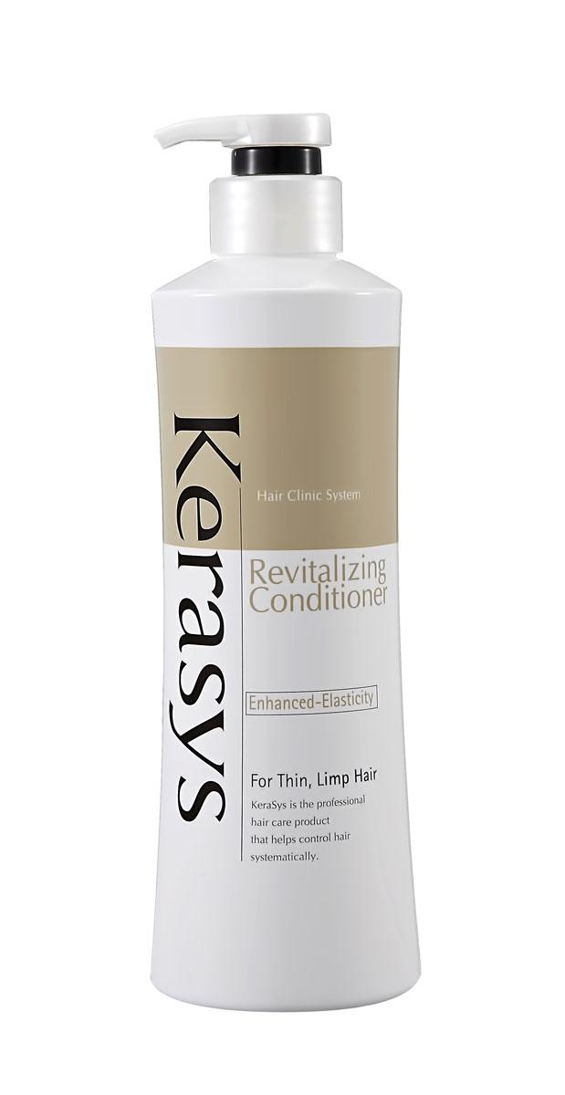 Кондиционер KeraSys для волос, оздоравливающий, 400 мл kerasys hair clinic revitalizing кондиционер для поврежденных волос 180 мл