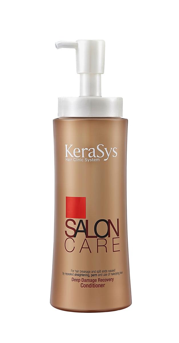KeraSys Кондиционер для восстановления сильно поврежденных волос, 470 мл kerasys hair clinic revitalizing кондиционер для поврежденных волос 180 мл
