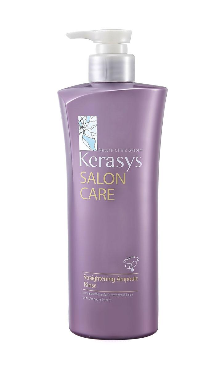 Кондиционер для волос Kerasys Salon Care Гладкость и блеск, 470 мл кондиционер kerasys для волос оздоравливающий 600 мл