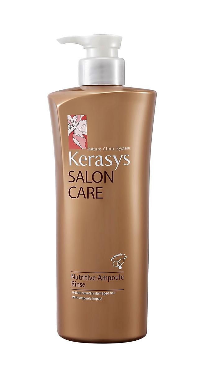 Кондиционер для волос Kerasys Salon Care питание 470 мл .