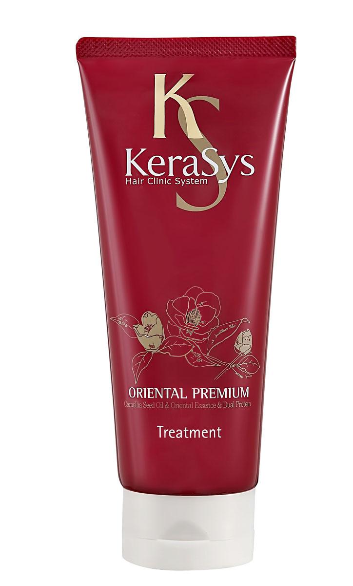Маска для волос Kerasys. Oriental Premium, 200 мл oriental premium кондиционер восстановление 500 мл kerasys