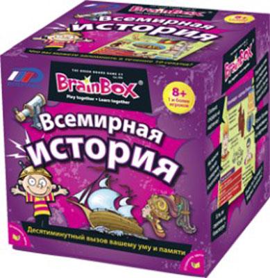 BrainBox Настольная игра Сундучок знаний Всемирная история сундучок знаний настольная игра сундучок знаний космос brainbox