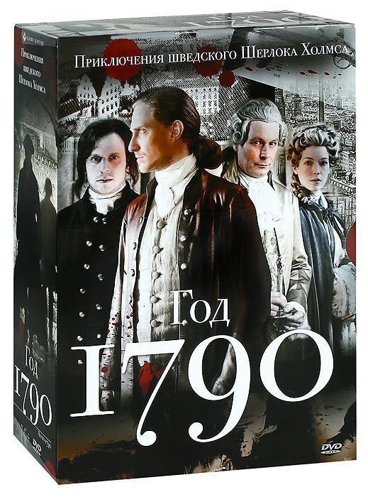 Год 1790: Серии 1-10 (4 DVD)